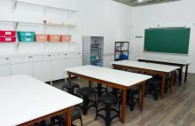 Sala de Artes